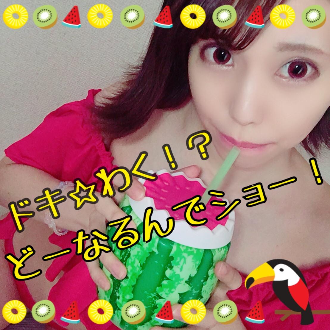8/16(木)みーちちゃん企画「ドキわく?!どうなるんでショー!」
