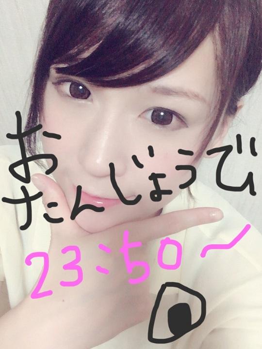 【祝7/12】おにぎり。。ちゃんお誕生日パーチャ開催!!