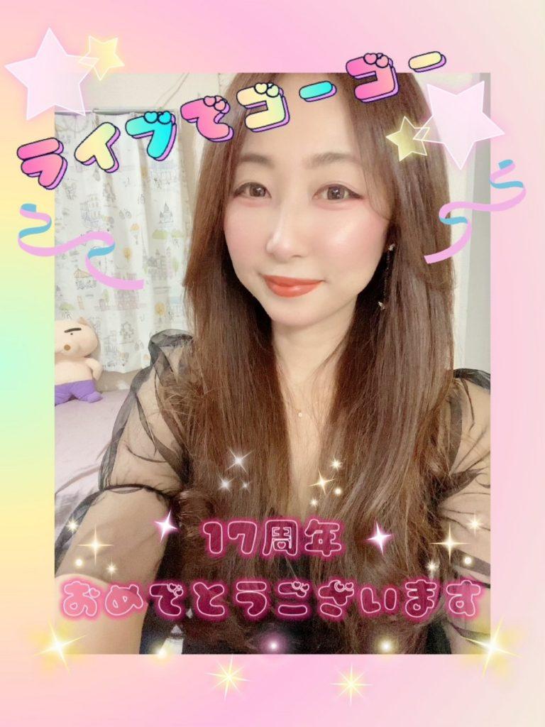 miimi_anniversaryblog_20210726