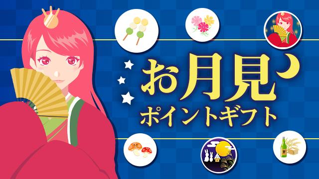 かぐや姫リサちゃんが登場!!