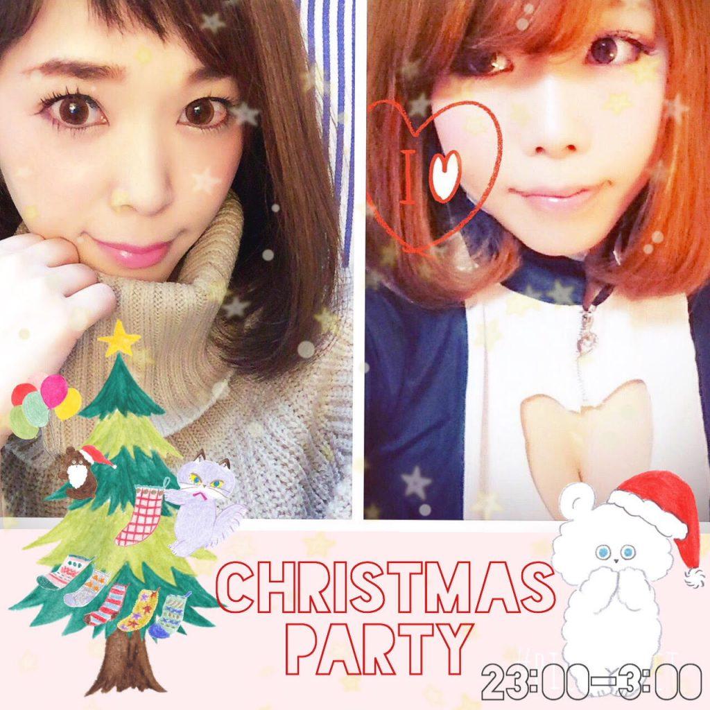12/21(金)SARI☆ちゃん×さくら あいちゃんDS企画『クリスマスパーティ、ビンゴしながらみんなで乾杯!』