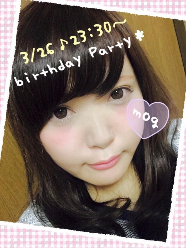 【祝3/26】もぐちゃん♪誕生日パーチャ開催!!