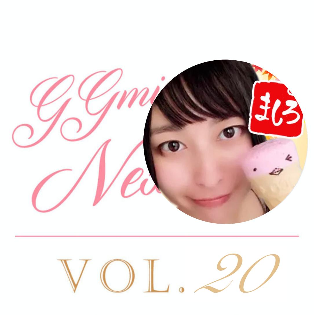 ましろっちゃんggmin nextdoor vol.20