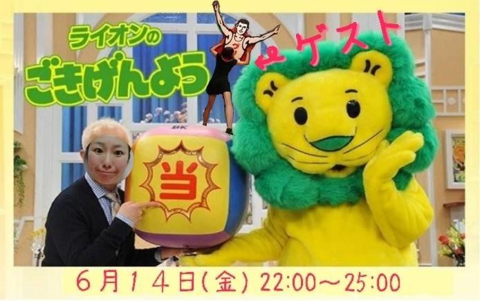 6/14(金)◇なほ◇ちゃん×ぁぃか。ちゃんお泊り企画『ぁぃか。令和元年生誕祭』!