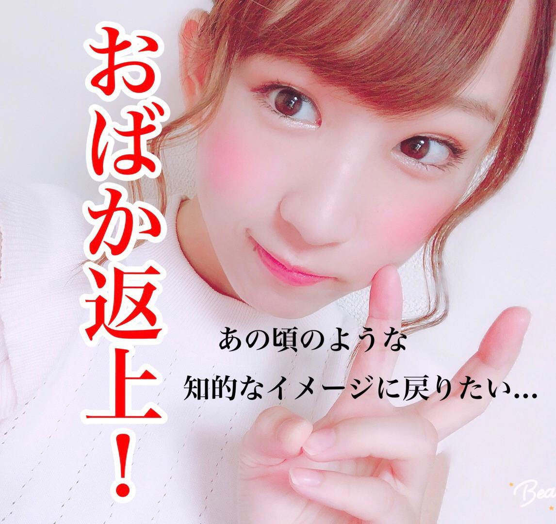 11/10(土)Shioriちゃん企画『クイズデゴーゴー 学力底辺返上☆』