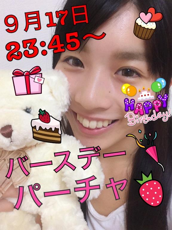 【祝!9/17】ゆり@関西ちゃんバースデーパチャ開催!!