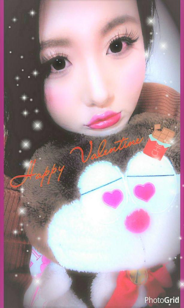 【結果発表】バレンタインブログコンテスト2019