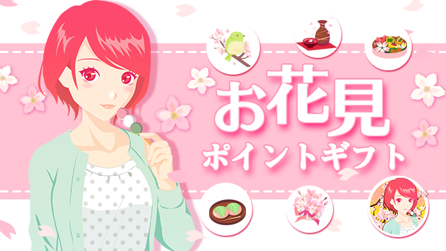 お花見リサちゃん登場!!!