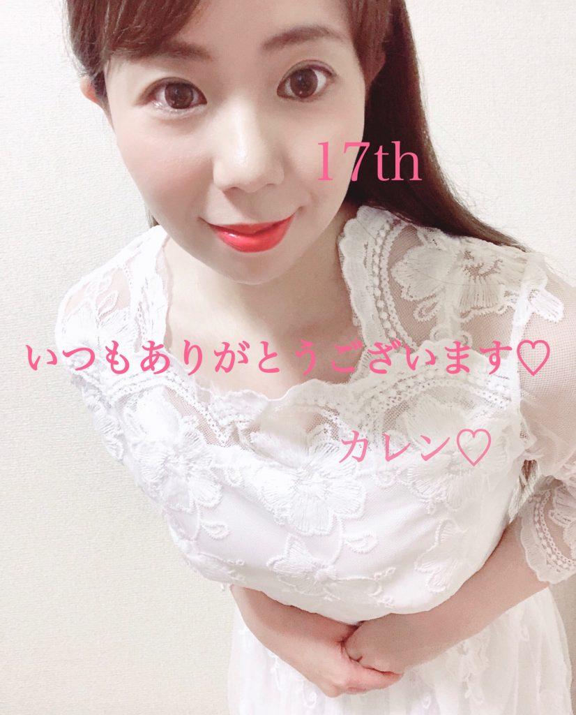karen_anniversaryblog_20210726