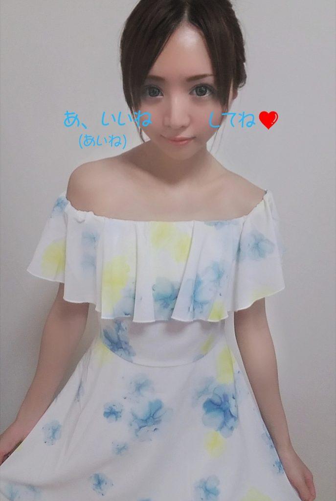 aine_anniversaryblog_20210726