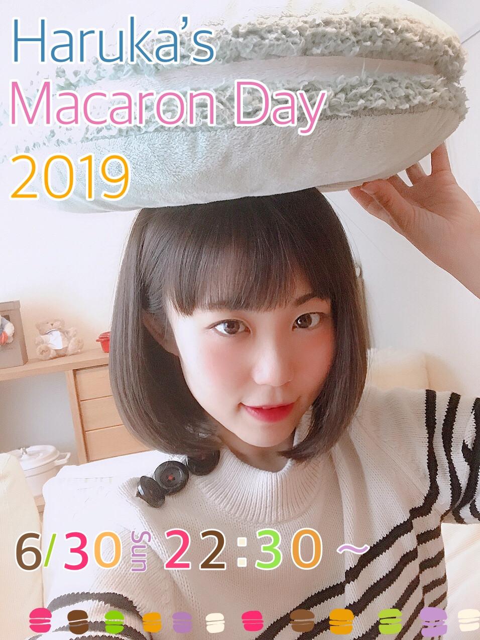 6/30(日)Haruka's macaronday2019