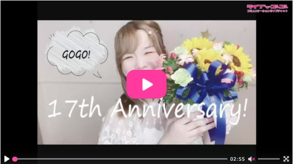 ten_anniversaryblog_20210726