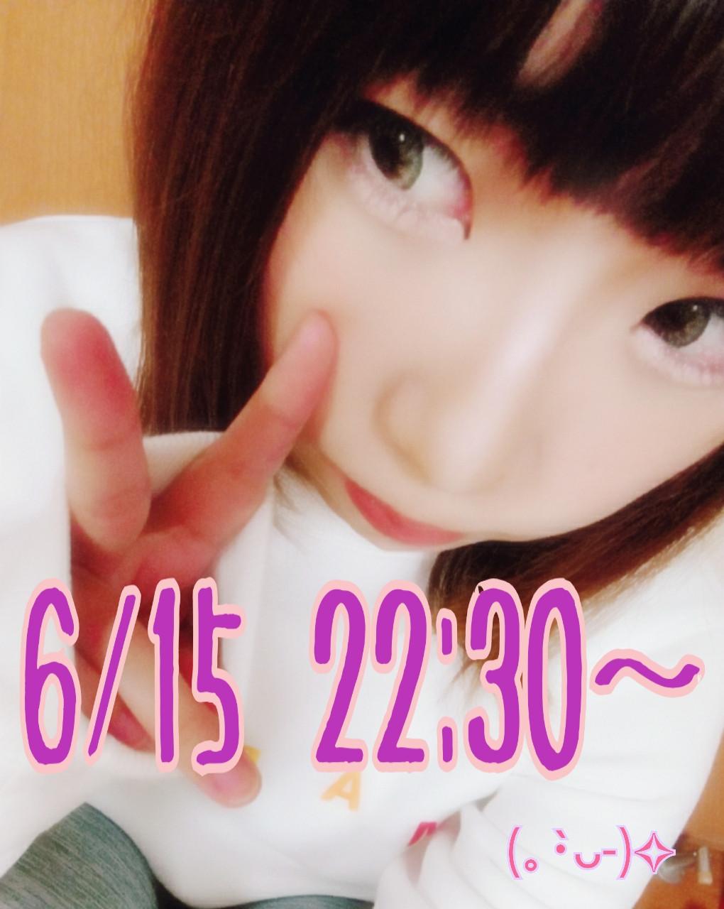 【祝】6/15(土)ハルコ.ちゃん誕生日パーチャ!