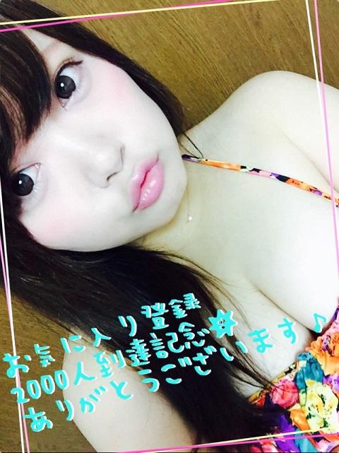 【6/4】もぐちゃん♪お気に入り2,000人突破記念パーチャ開催!!
