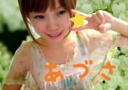 【祝!12/24(水)】あづさちゃんのお誕生日パーティー開催♪