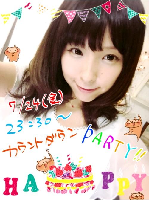 【祝!7/24】♪みぃさ♪ちゃんお誕生日カウントダウンパーティー開催♪