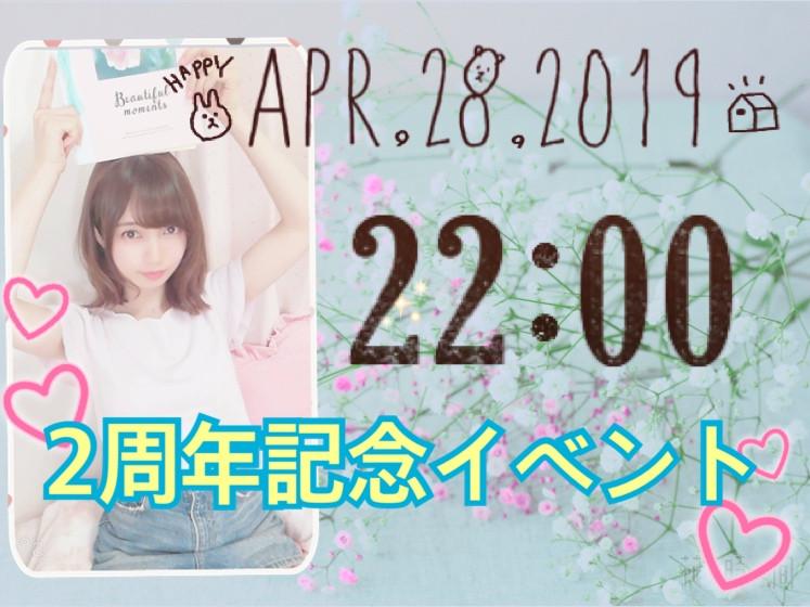 4/28(日)小百合ちゃん企画『!祝!2周年☆ひとえに皆様のおかげですParty☆』