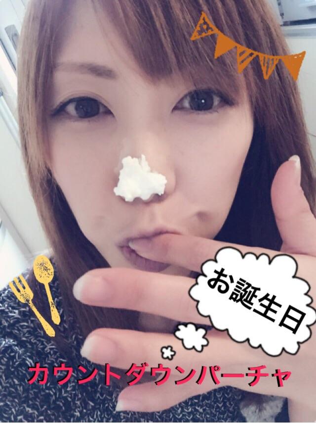 【祝!11/22】あやぷぅ *☆ちゃんお誕生日カウントダウンパーチャ開催!!