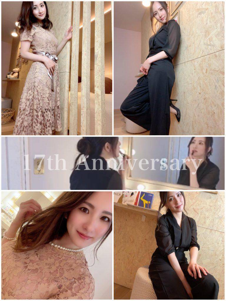 koutyanokoutyan_anniversaryblog_20210726