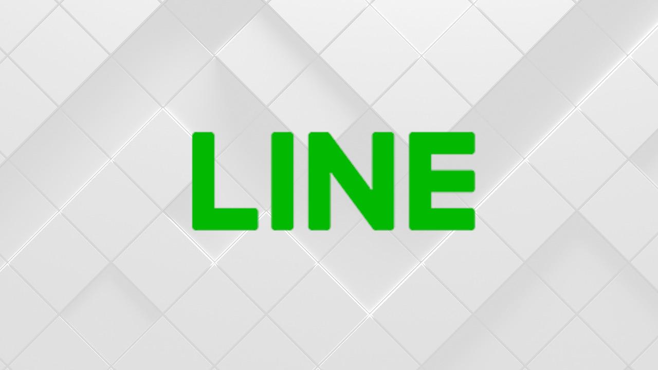 LINE転職成功のために面接前に知っておくべき情報