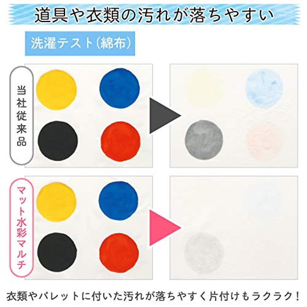 White Sakura Color paint mat watercolor multi-five MWMP-P # 50-5P