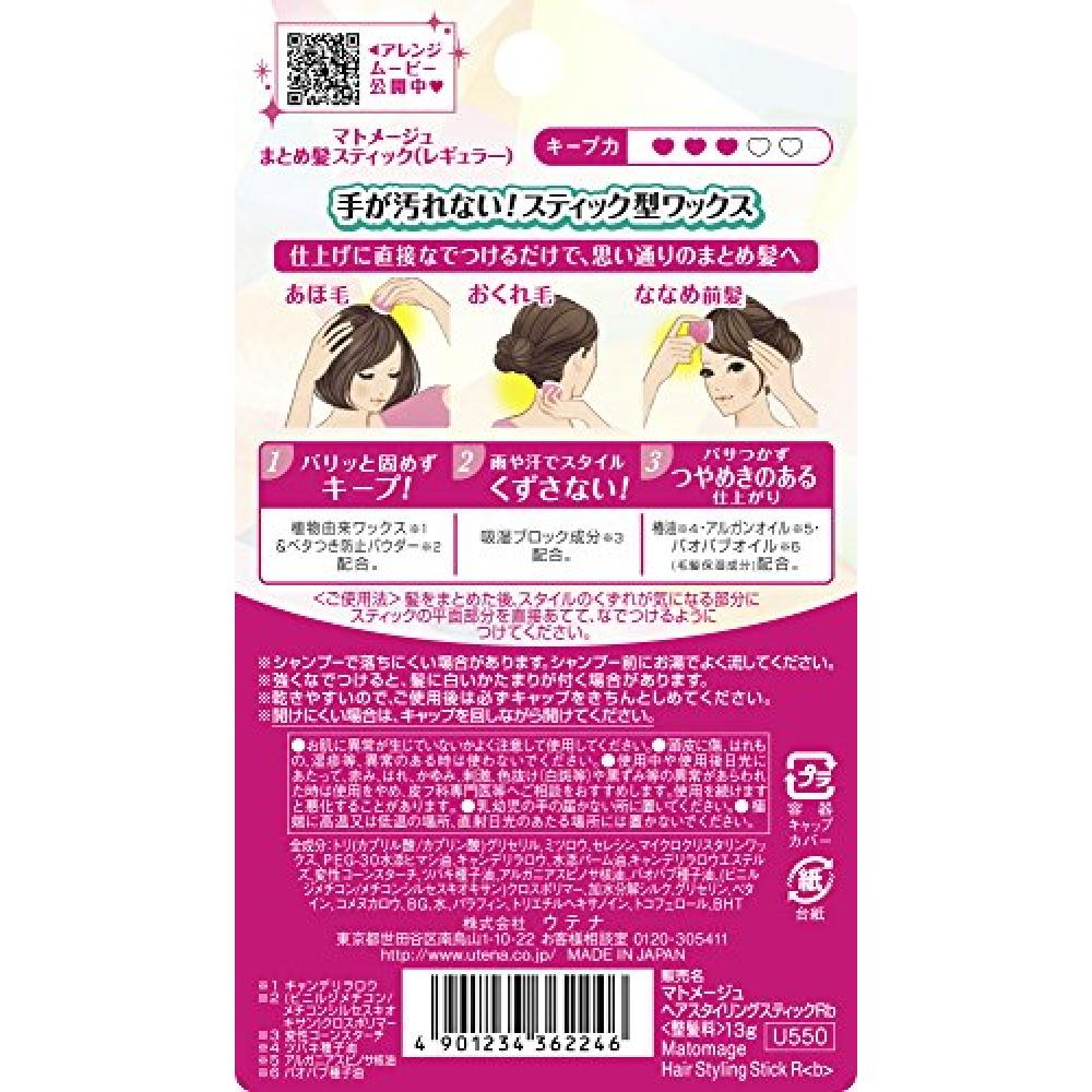 Matomege Summary Hair Stick Regular