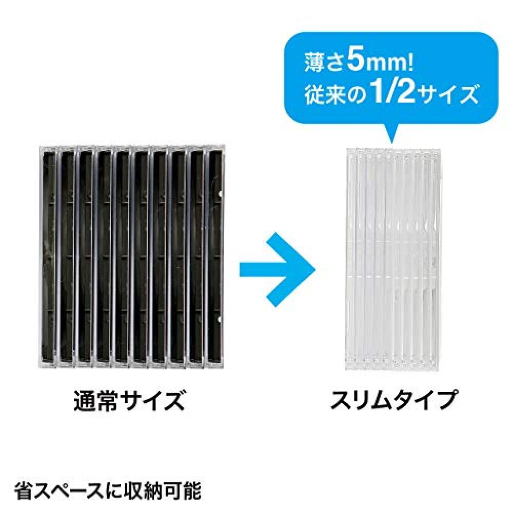 Sanwa Blu-ray · DVD · CD case (slim, 50-sheet set mat white) FCD-PU50MWN