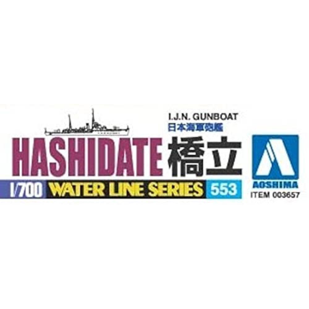 Aoshima Bunka Kyozaisha 1/700 Water Line Series IJN Gunship Hashidate Plastic Model 553