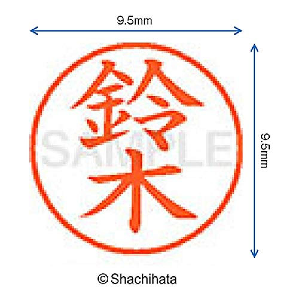 Shachihata seal Hanko name 9 stamp face 9.5 mm Suzuki XL-9