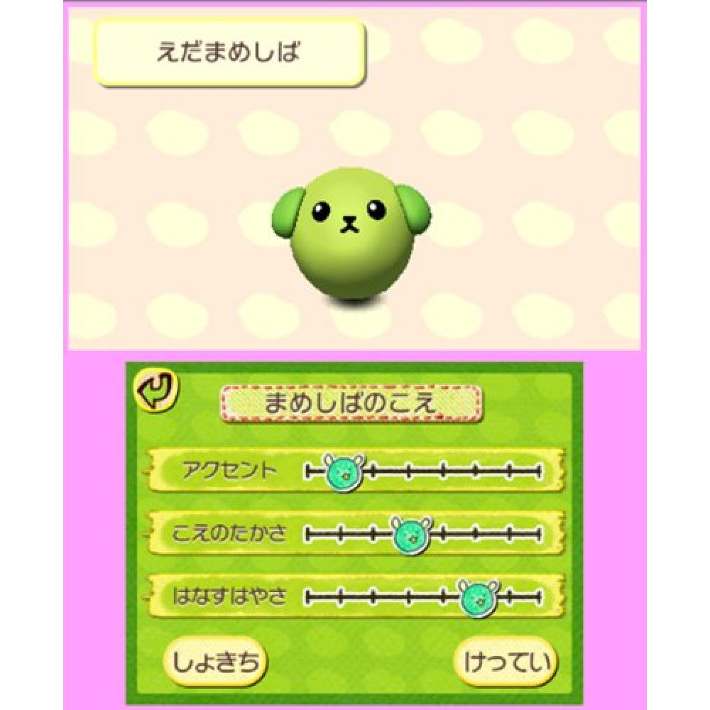 3DS Mameshiba