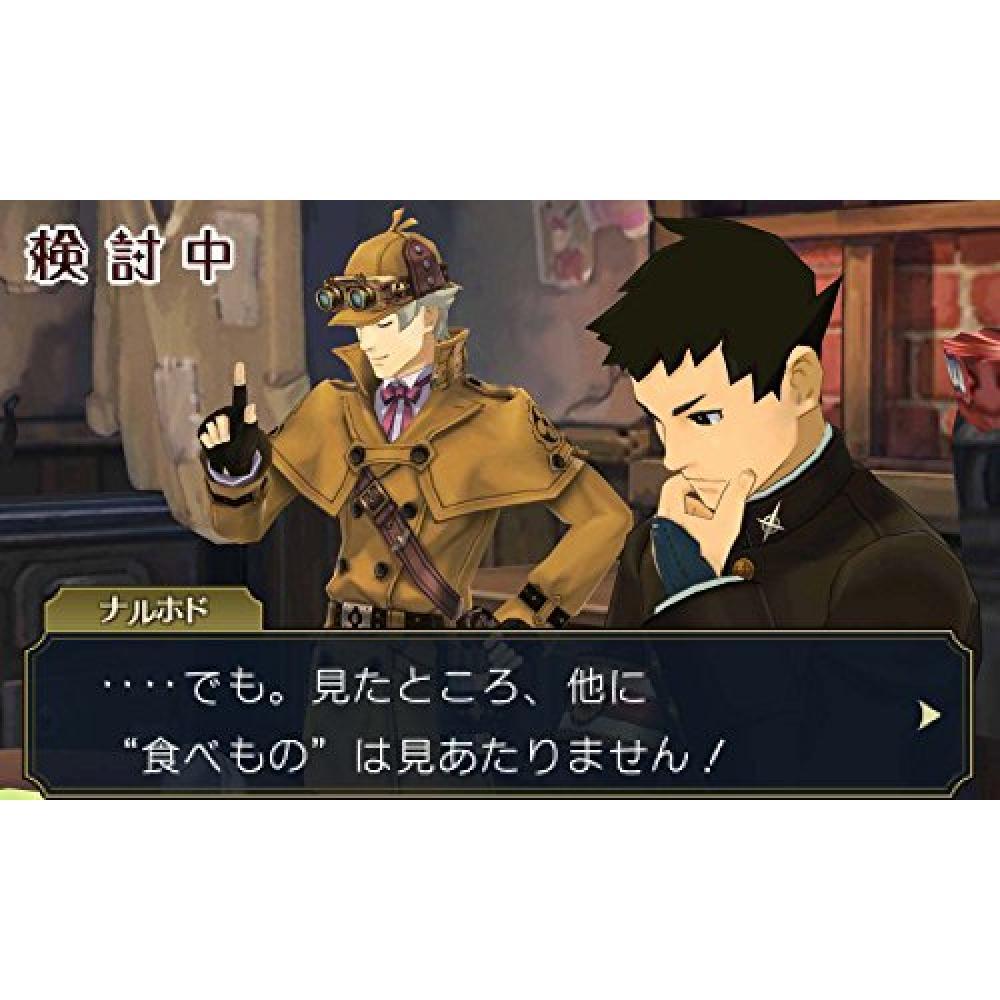 Great Reversal Trial 2 -Naruhodo Ryunosuke no Satoru--3DS
