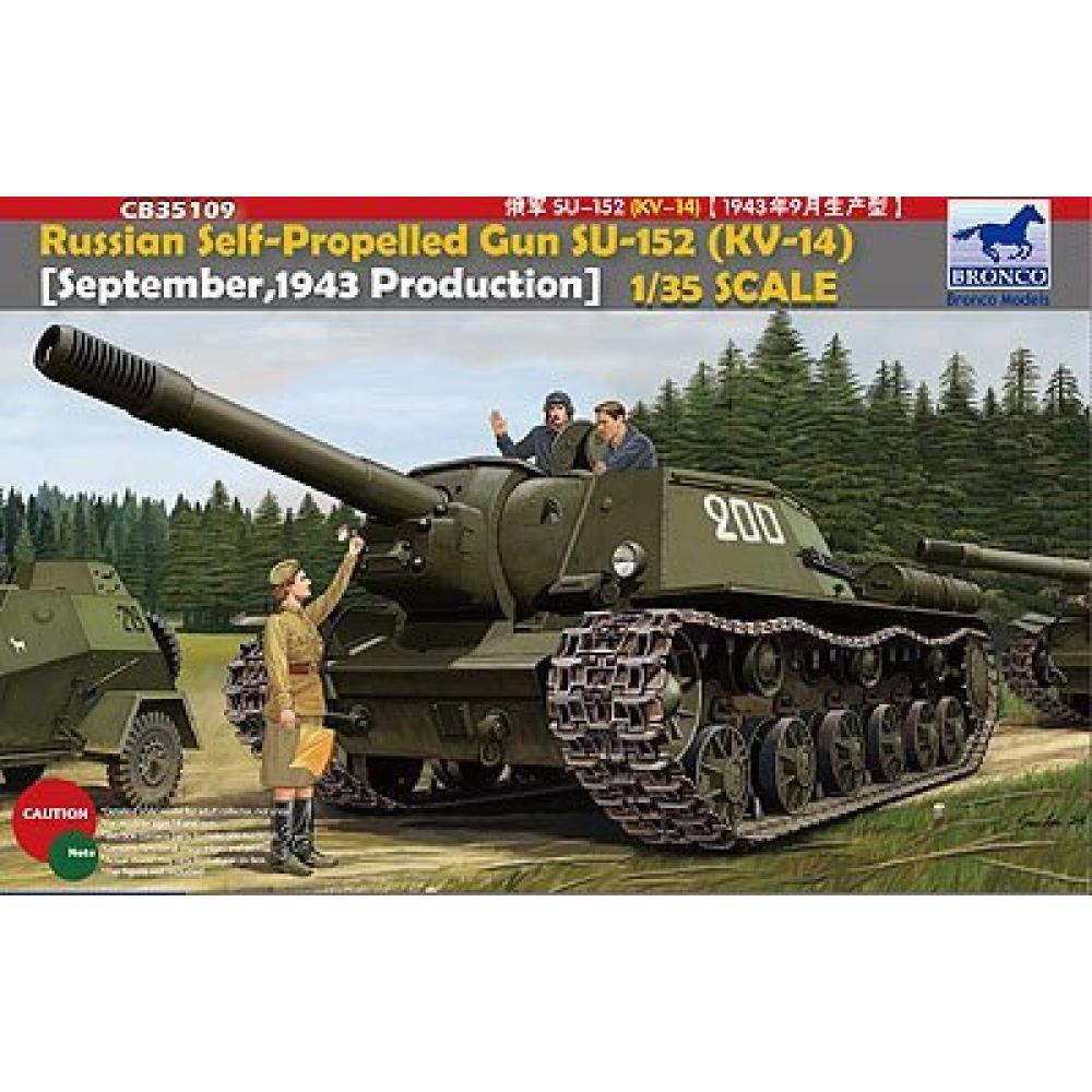 Bronco Model 1/35 Russian SU-152 self-propelled artillery Late moving caterpillar and interior plastic model CB35109