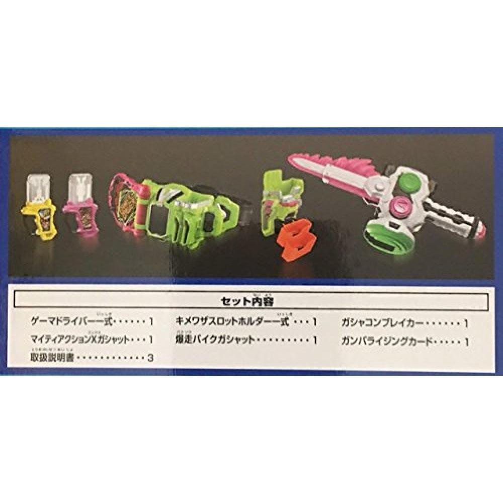 DX Kamen Rider Ex-Aid Special Narikiri Set