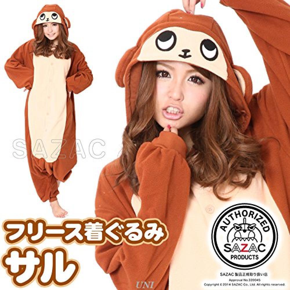 Monkey/Monkey Costume (Free Pajamas) Animal Cosplay Goods/