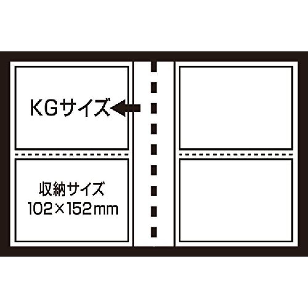 Nakabayashi file Super transparent pocket album Black mount KG size 120 sheets Black CTDP-KG-120-D