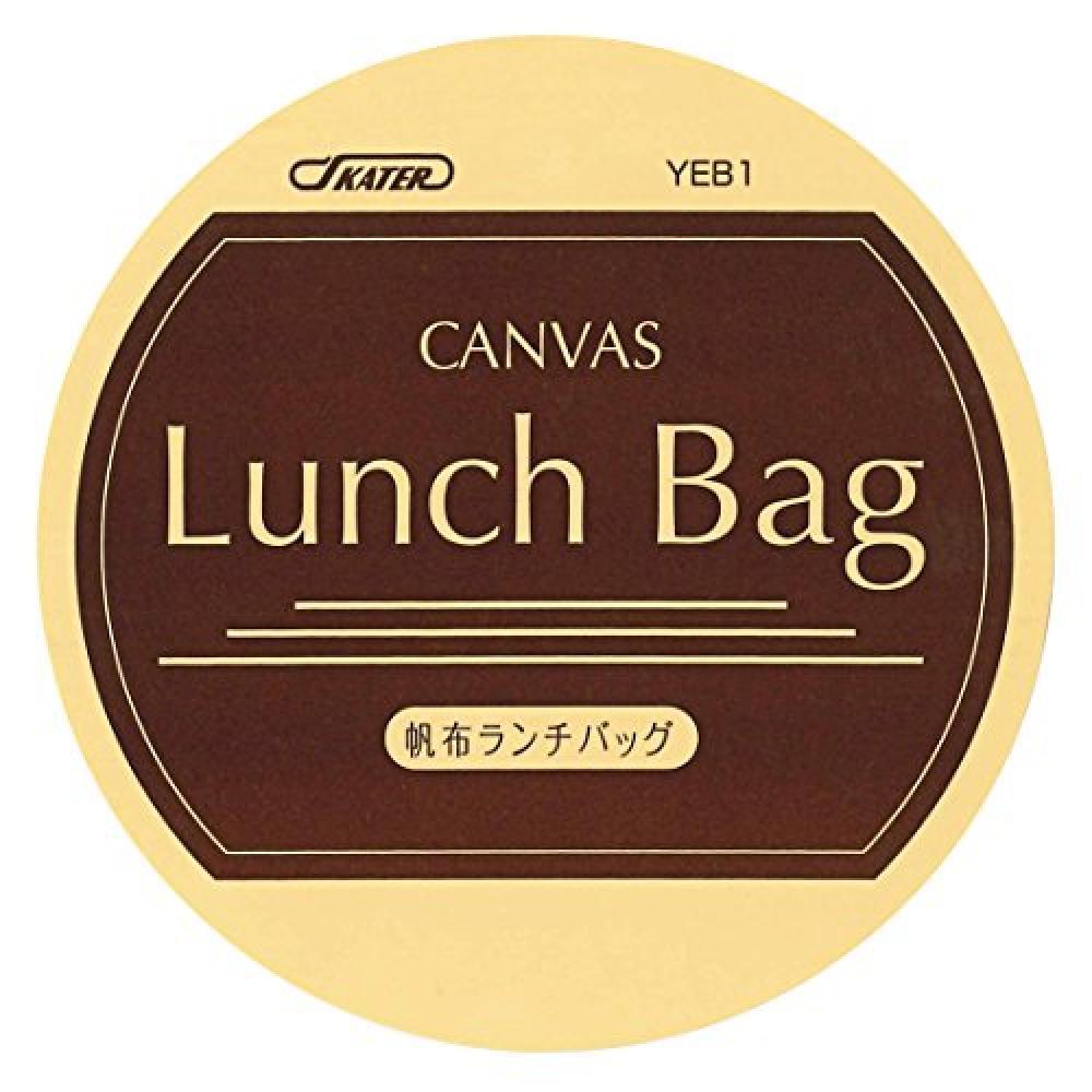 Skater lunch bag/lunch drawstring/lunch belt beige/pink 28×11.5×height 19cm YEB1