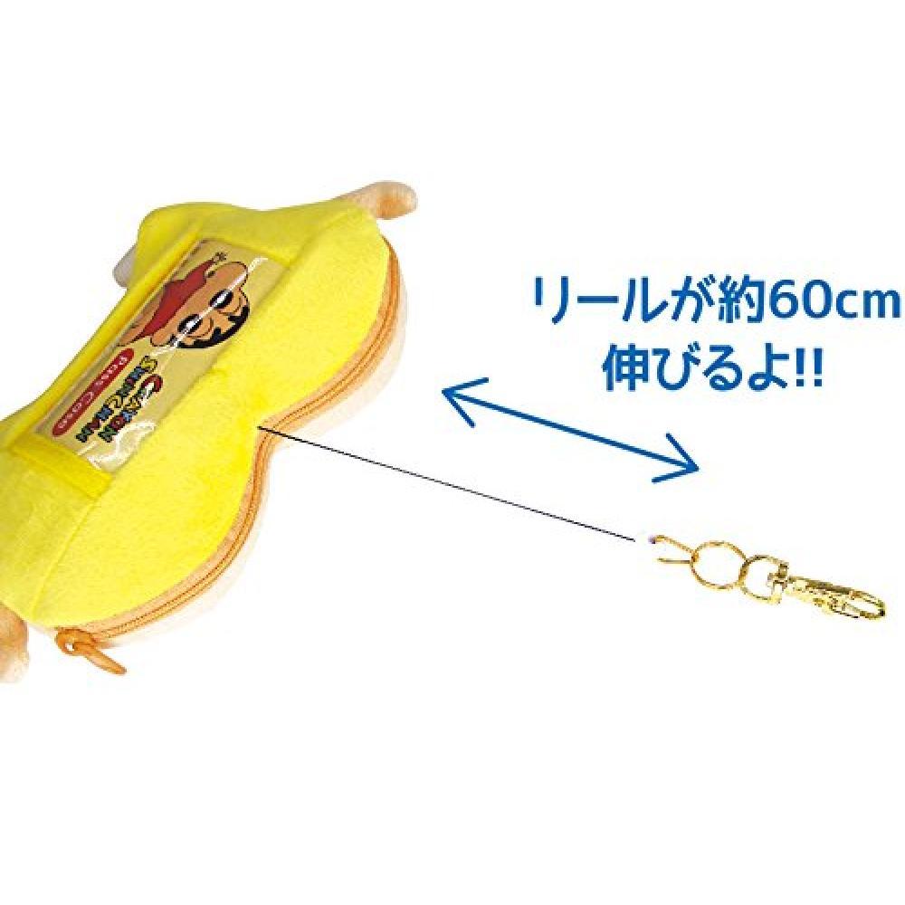 Only Tees Factory Shin Chan ass butt path case alien H14.5 × W20 × D5cm Kure Shin KS-5533061KS
