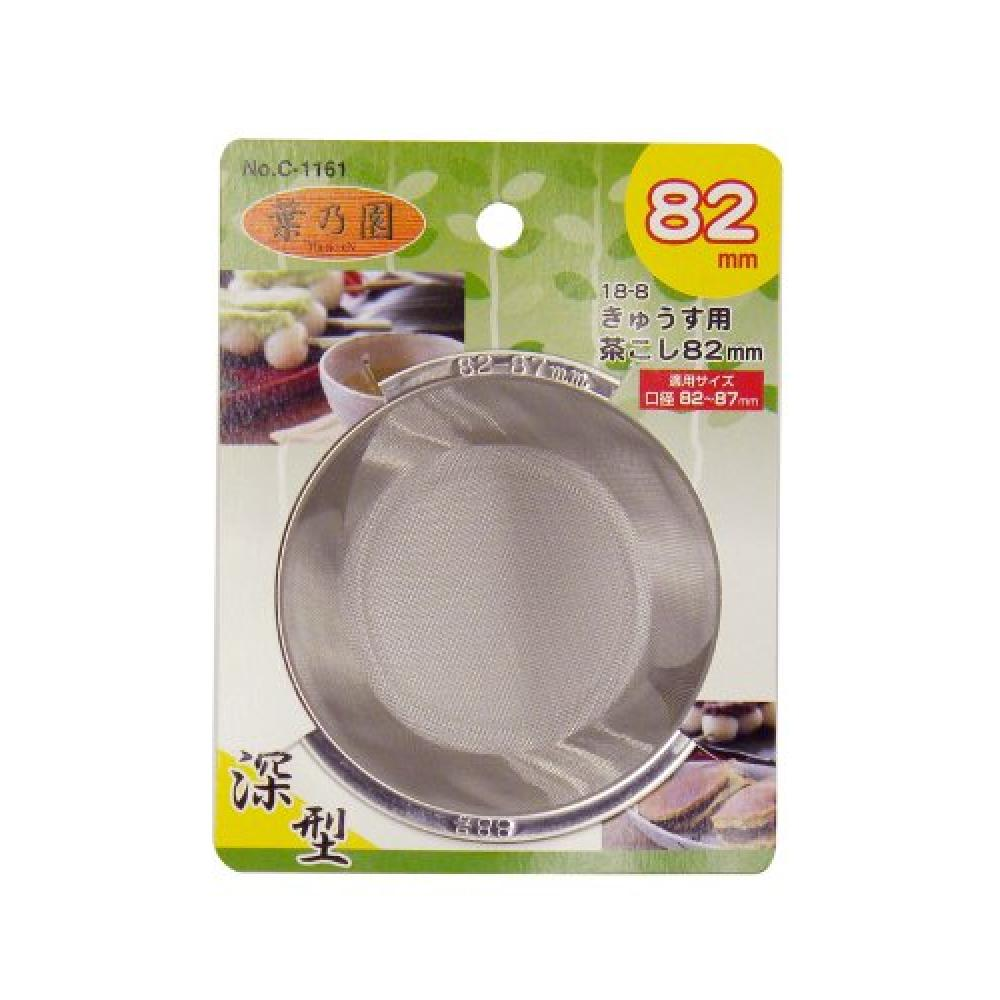 Hanoen 18-8 stainless steel deep strainer tea strainer 82mm C-1161