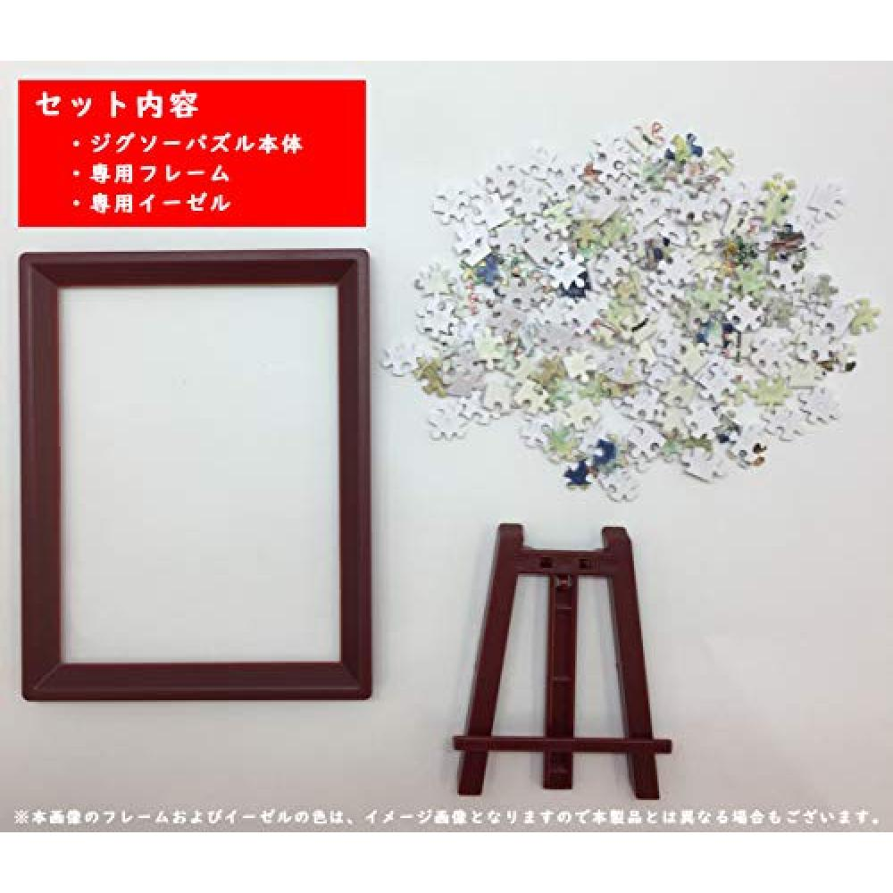 150-piece jigsaw puzzle pig Savoia splashdown of Beni [beans puzzle]
