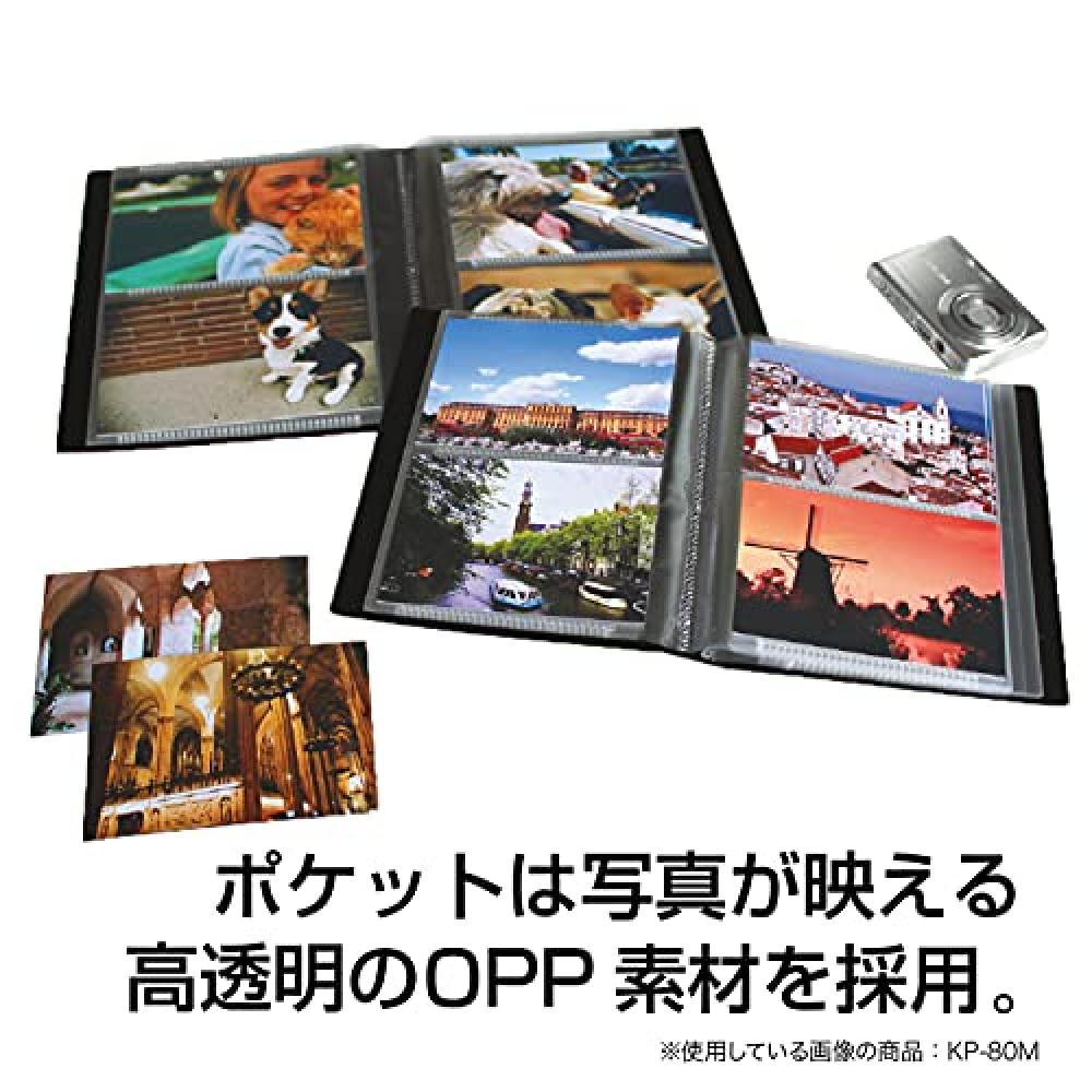 SEKISEI album pocket photo album High transparent L size 240-sheet Light Green L 201 ~ 300 sheets yellow-green KP-240