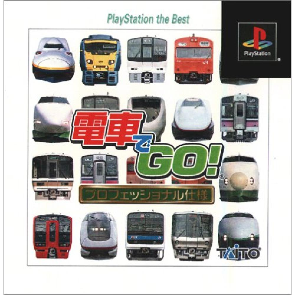 By train GO Professional Specifications PlayStation the Best