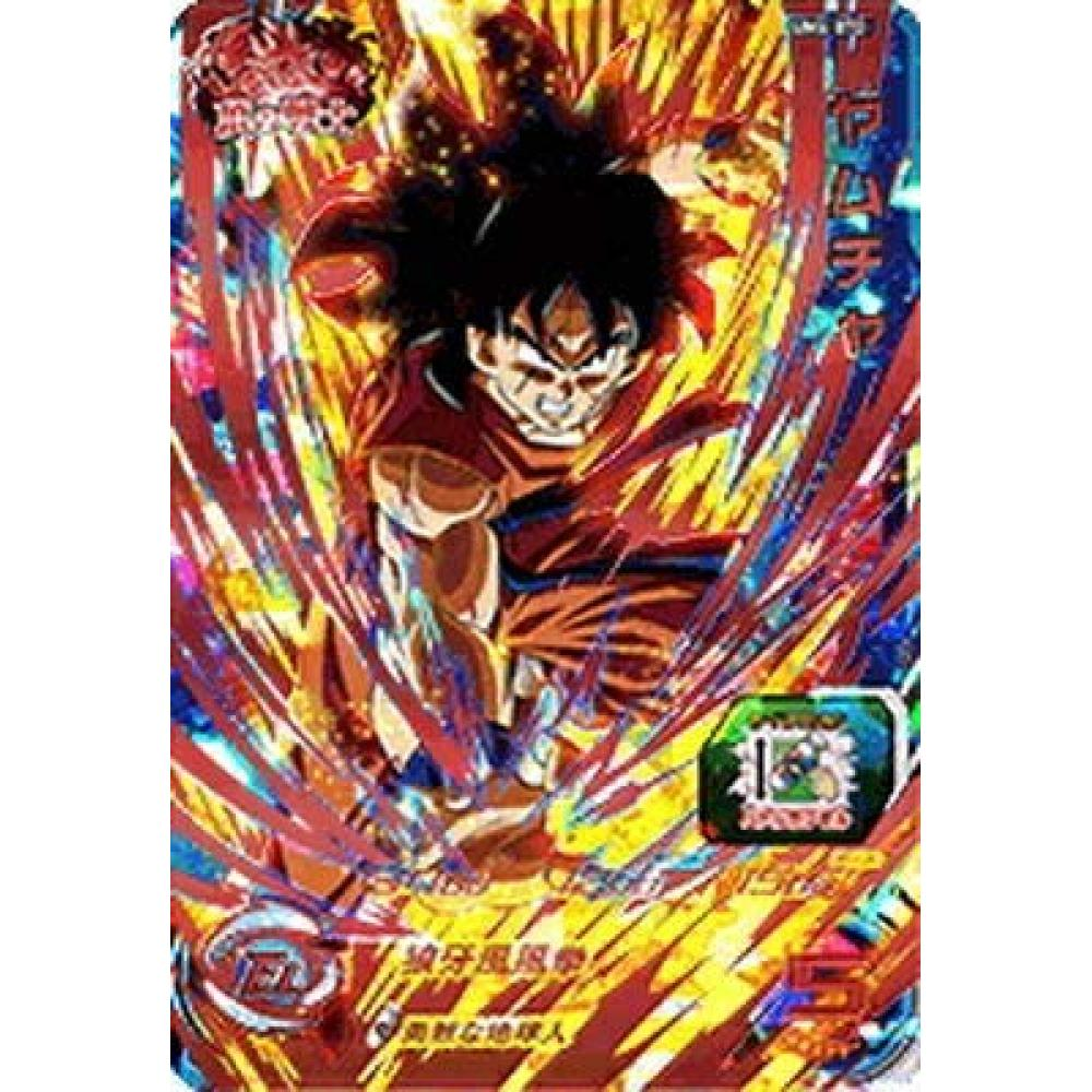 Super Dragon Ball Heroes / UM4-070 Yamcha RUR