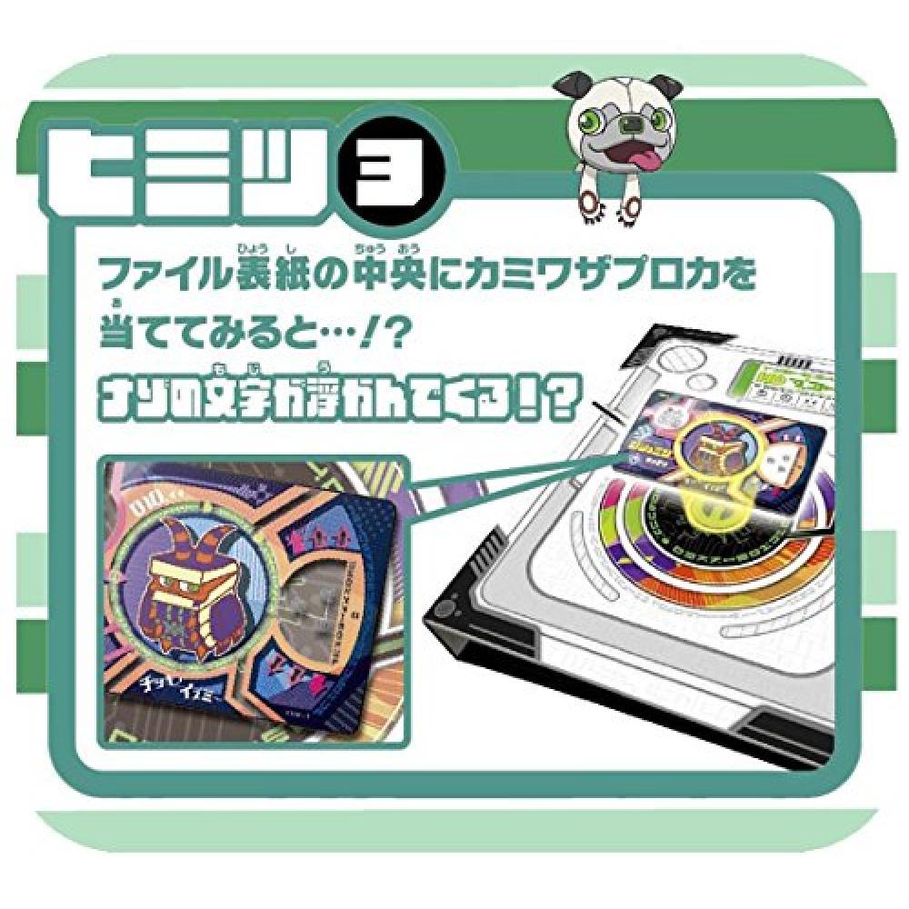 Kamiwaza Wanda KWC-05 Kamiwaza Proca HD File