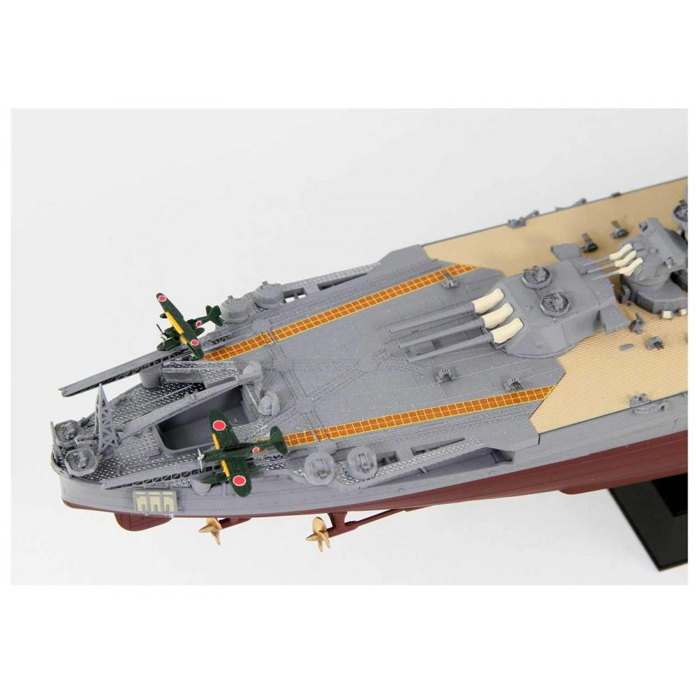 Pit road 1/700 WP series Japanese Navy battleship Yamato final at the pre-painted plastic model WP01