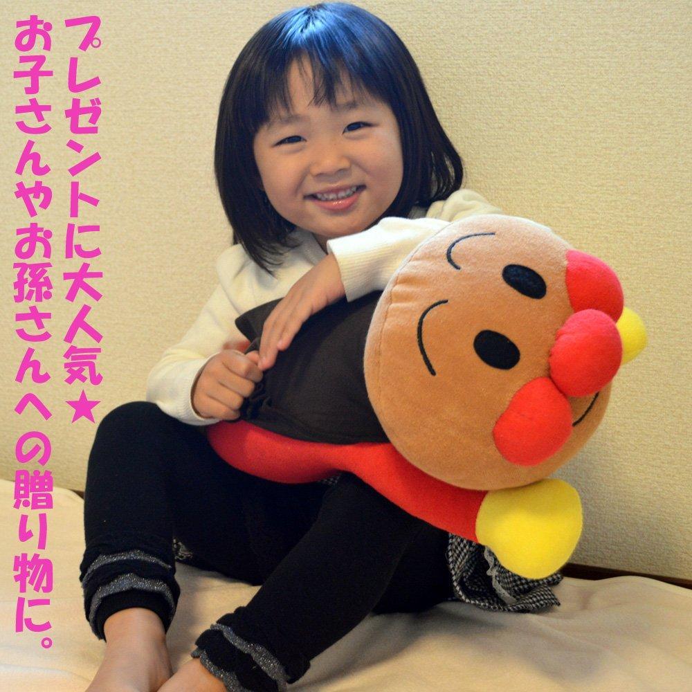 Nishikawa Sangyo Soreike Anpanman cheese plush toy Dakura pillow size approx. 42×22cm CH WTY2504600