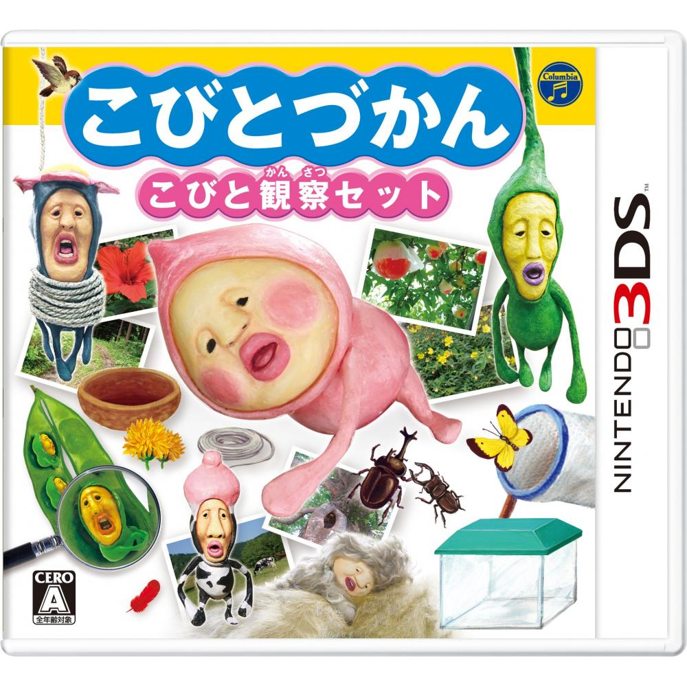 Children's Observations Children's Observations Set-3DS
