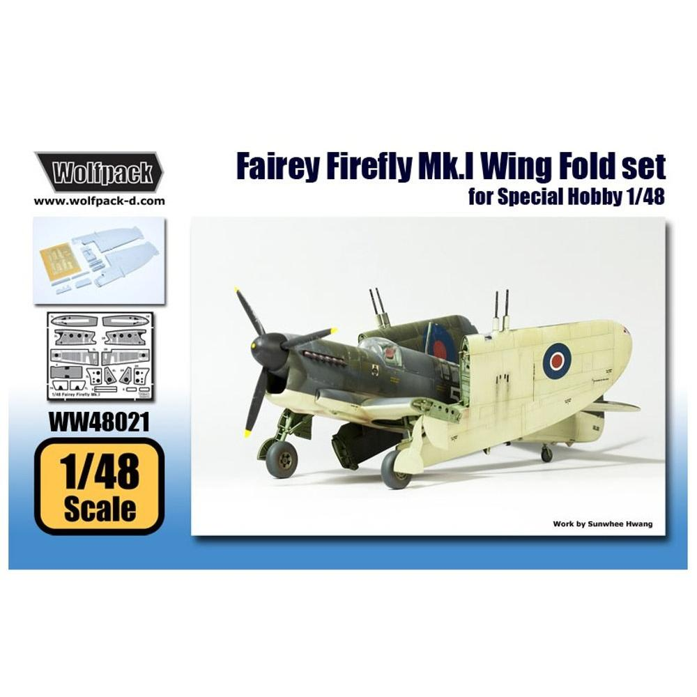 Wolf pack design 1/48 Fairy fire fly Mk.1 Folding wing set (for Special Hobby) plastic model Resin & etching parts WOLWP48021