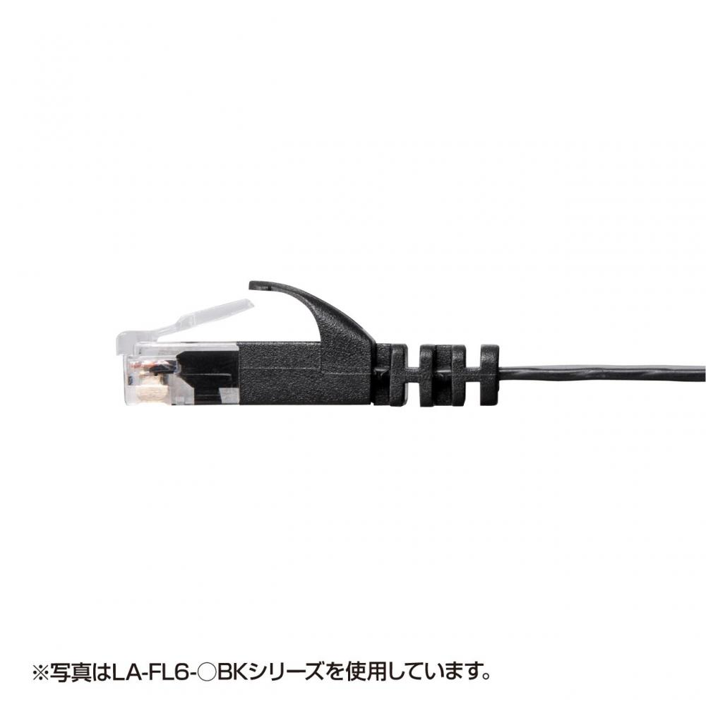 Sanwa Supply CAT6 Flat LAN cable (5m) 1Gbps/250MHz RJ45 Claw break prevention white LA-FL6-05W
