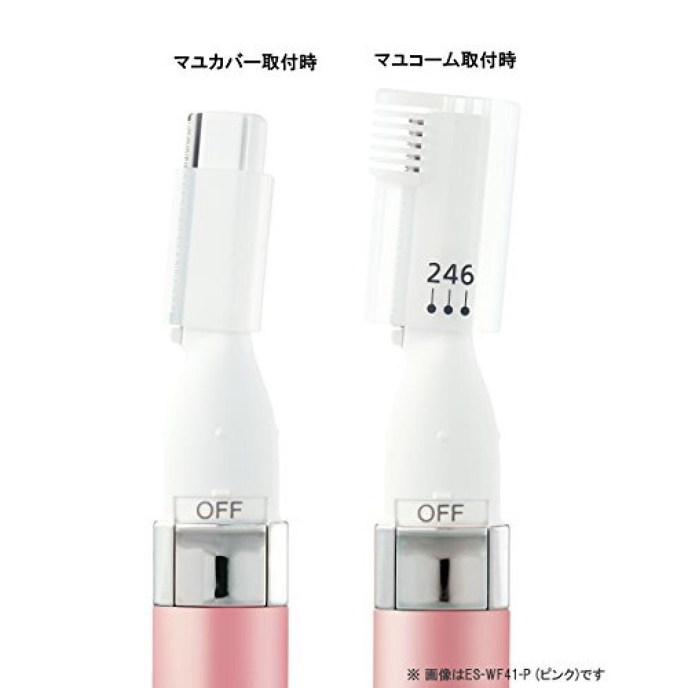 Panasonic face shaver Ferrier Pink ES-WF41-P