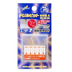 FROM JAPAN GH tweezers Tapered PS-SB God hand